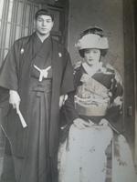 Satseko wedding day circa 1954 Ashiya Japan .jpg